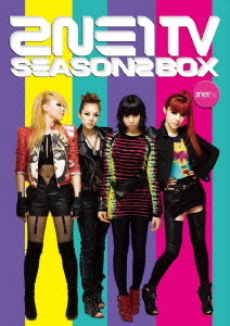 2NE1 TV SEASON2 BOX[DVD] / 2NE1