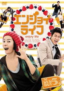 エンジョイライフ DVD-BOX 5 / TVドラマ