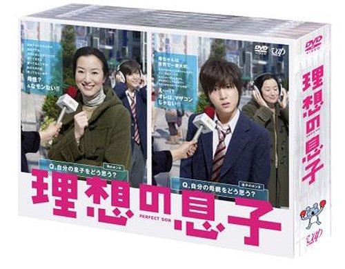 理想の息子 DVD-BOX / TVドラマ