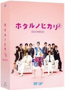 新しいコレクション ホタルノヒカリ TVドラマ 2 Blu-ray BOX [Blu-ray] [Blu-ray]/ 2 TVドラマ, 杉養蜂園:9d3c8127 --- neuchi.xyz