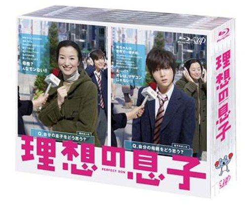 理想の息子 Blu-ray BOX [Blu-ray] / TVドラマ
