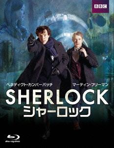 SHERLOCK/シャーロック Blu-ray BOX[Blu-ray] / TVドラマ