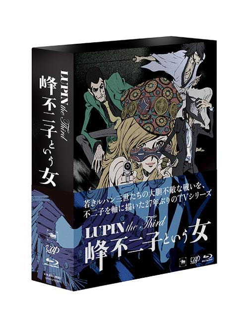 LUPIN the Third ~峰不二子という女~ Blu-ray BOX[Blu-ray] / アニメ