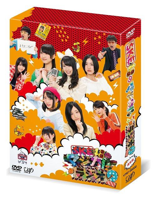 SKE48のマジカル・ラジオ2 DVD-BOX [通常版]/ バラエティ (SKE48) [通常版] バラエティ (SKE48), インテリア高錦:940f2796 --- data.gd.no