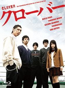 楽天 クローバー Blu-ray Blu-ray BOX BOX/ [Blu-ray]/ TVドラマ, 高根沢町:344e1f41 --- canoncity.azurewebsites.net