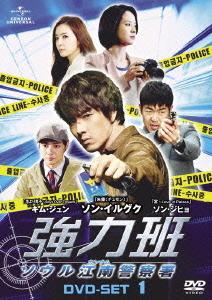強力班 ~ソウル江南警察署~ DVD-SET 1[DVD] / TVドラマ