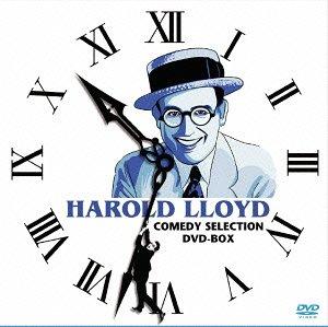 ハロルド・ロイド COMEDY SELECTION DVD-BOX / 洋画