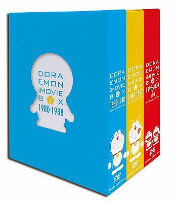 DORAEMON THE MOVIE BOX 1980-2004+TWO 【スタンダード版】 / アニメ