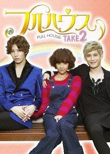大特価放出! フルハウス TAKE2 Blu-ray BOX 2 [Blu-ray]/ TVドラマ Blu-ray 2 TVドラマ, ポピー:914cb87c --- canoncity.azurewebsites.net