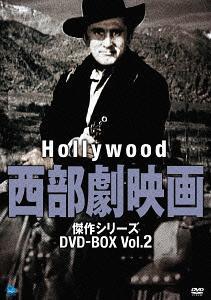 爆買いセール 送料無料選択可 ハリウッド西部劇映画 日本全国 送料無料 傑作シリーズ 洋画 Vol.2 DVD-BOX