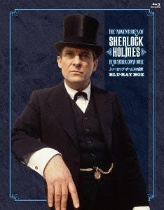 【メール便利用不可】 シャーロック・ホームズの冒険 全巻BD-BOX [Blu-ray] / TVドラマ