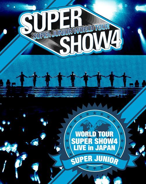 SUPER JUNIOR WORLD TOUR SUPER SHOW4 LIVE in JAPAN [初回限定生産] [Blu-ray] / SUPER JUNIOR