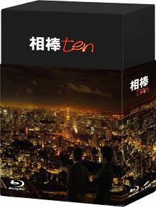 相棒 season 10 Blu-ray BOX [Blu-ray] / TVドラマ