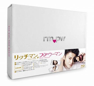 リッチマン、プアウーマン Blu-ray BOX [Blu-ray] / TVドラマ