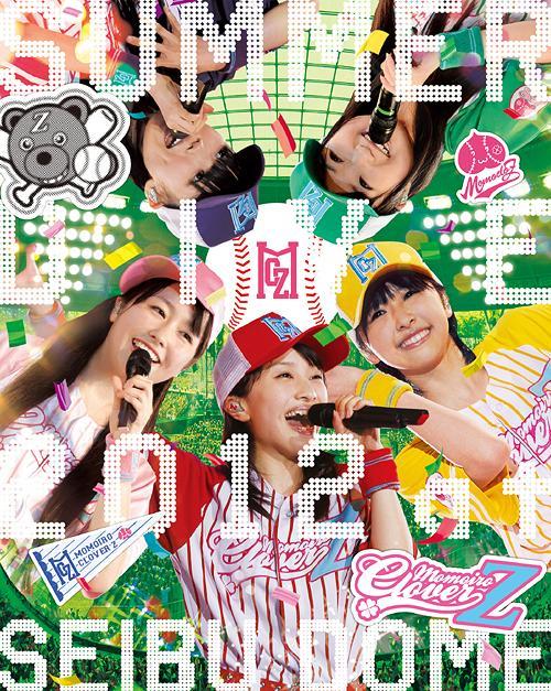 「ももクロ夏のバカ騒ぎ SUMMER DIVE 2012 西武ドーム大会」LIVE BD BD-BOX [初回限定生産] [Blu-ray] / ももいろクローバーZ