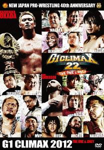 G1 CLIMAX22~THE ONE&ONLY~ [Blu-ray+DVD] [Blu-ray] / 格闘技