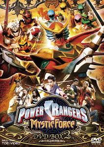 超歓迎された POWER DVD-BOX RANGERS MYSTIC FORCE 特撮 DVD-BOX 2/ POWER 特撮, RECLO(リクロ):b442010b --- canoncity.azurewebsites.net