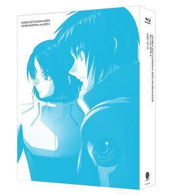 機動戦士ガンダムSEED HDリマスター Blu-ray BOX 4 (最終巻) [通常版] [Blu-ray] / アニメ