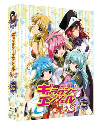 ギャラクシーエンジェルAA+S Blu-ray BOX [Blu-ray] / アニメ