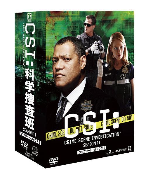 【2019 新作】 CSI: 科学捜査班 BOX-I[DVD]/ シーズン11 コンプリートDVD CSI: BOX-I[DVD]/ TVドラマ, 桐箱空間:b78fce2b --- neuchi.xyz
