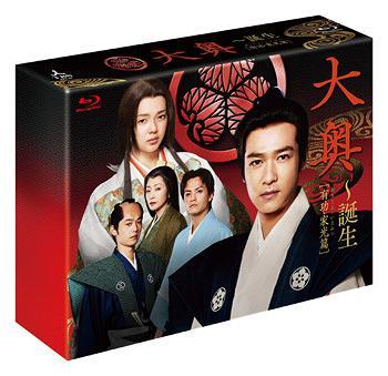 大奥~誕生[有功・家光篇] Blu-ray BOX [Blu-ray] / TVドラマ