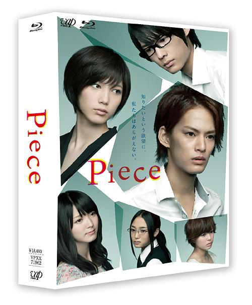 Piece Blu-ray BOX [通常盤] [Blu-ray] / TVドラマ