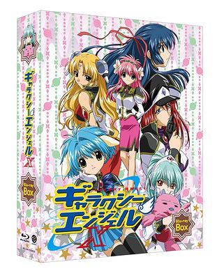 新色追加して再販 売れ筋 メール便利用不可 ギャラクシーエンジェルX Blu-ray アニメ BOX