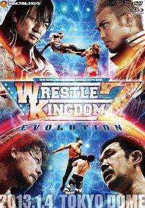 レッスルキングダム7 in 東京ドーム DVD+劇場版Blu-ray BOX [DVD+Blu-ray] / プロレス(新日本)