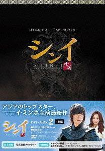 シンイ-信義- DVD-BOX 2[DVD] / TVドラマ