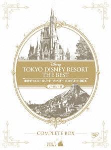 東京ディズニーリゾート ザ・ベスト コンプリートBOX <ノーカット版> / ディズニー