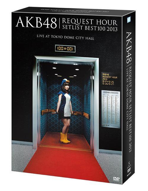 AKB48 リクエストアワーセットリストベスト100 2013 スペシャルDVD-BOX 走れ! ペンギンVer. [初回限定生産] / AKB48