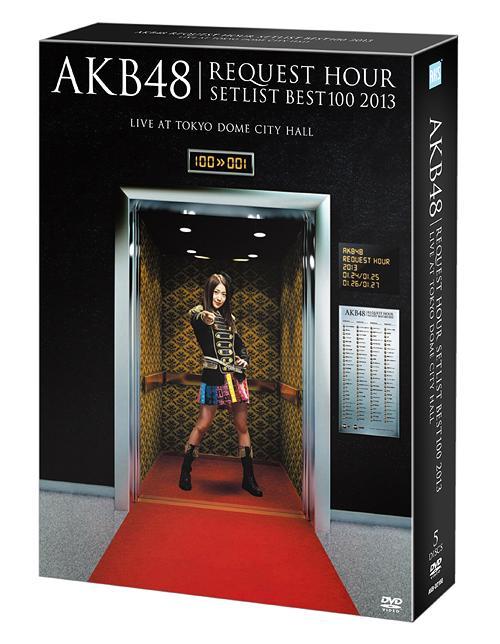 AKB48 リクエストアワーセットリストベスト100 2013 通常盤DVD 4DAYS BOX / AKB48