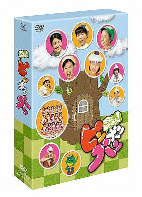 ママとあそぼう! ピンポンパン DVD-BOX / ファミリー