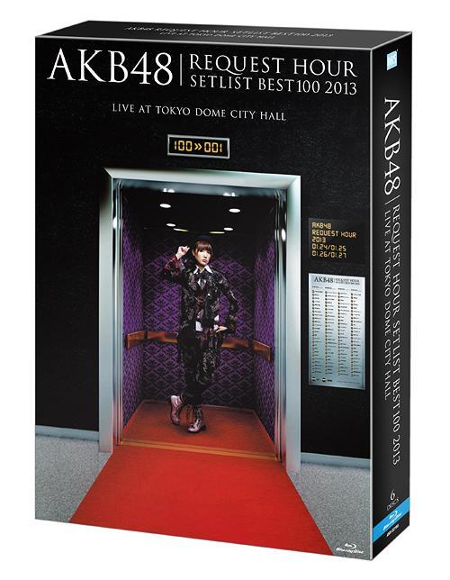 AKB48 リクエストアワーセットリストベスト100 AKB48 2013 スペシャルBlu-ray BOX BOX 奇跡は間に合わないVer. スペシャルBlu-ray [Blu-ray]/ AKB48, 興亜電子株式会社:d15e8a75 --- acessoverde.com
