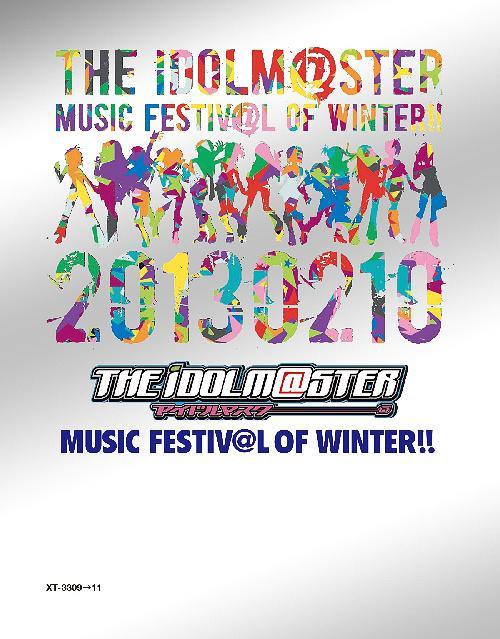 THE IDOLM@STER MUSIC FESTIV@L OF WINTER!! Blu-ray BOX [完全初回生産限定] [Blu-ray] / アニメ