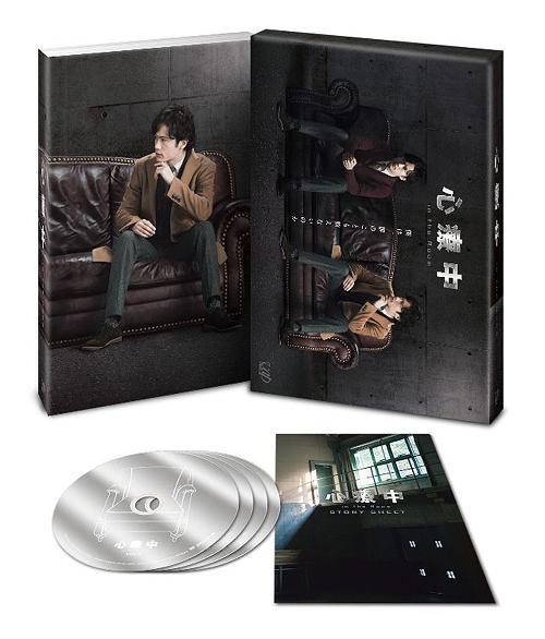 心療中-in the Room- DVD-BOX 通常版[DVD] / TVドラマ
