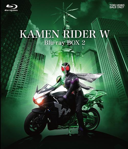 仮面ライダーW Blu-ray BOX 2 [Blu-ray] / 特撮