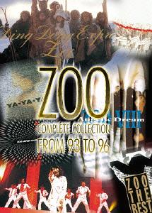 COMPLETE COMPLETE COLLECTION FROM TO 93 TO/ 96/ ZOO, メイドインたんたん:585ae308 --- sunward.msk.ru