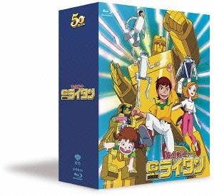 黄金戦士ゴールドライタン ブルーレイBOX [Blu-ray] / アニメ