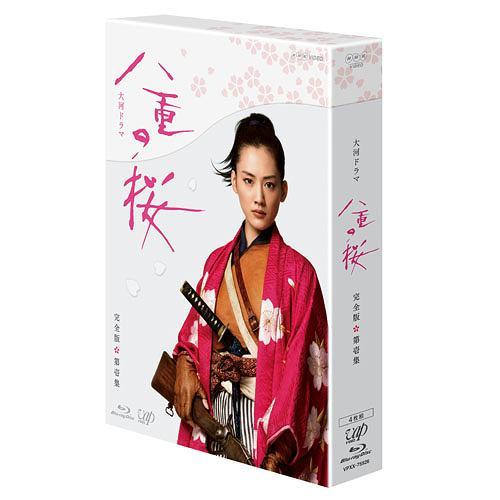 NHK大河ドラマ 八重の桜 完全版 第壱集 Blu-ray BOX[Blu-ray] / TVドラマ
