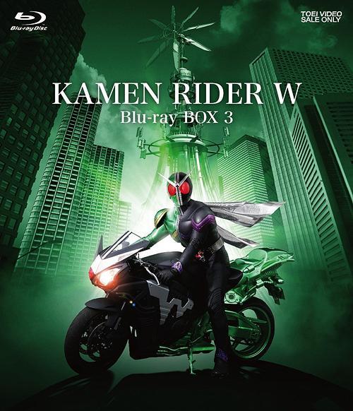 仮面ライダーW Blu-ray BOX 3 [Blu-ray] / 特撮