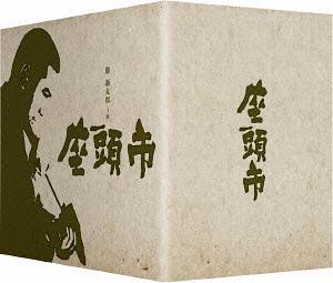 座頭市 Blu-ray BOX[Blu-ray] / 邦画
