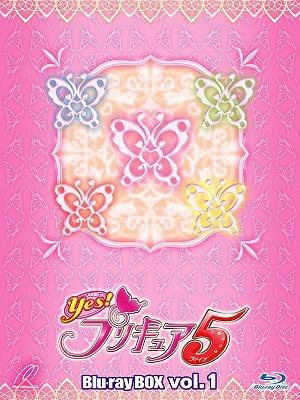 Yes! プリキュア5 Blu-ray BOX Vol.1 [完全初回生産限定][Blu-ray] / アニメ