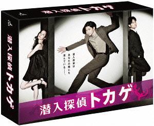 正規通販 潜入探偵トカゲ Blu-ray Blu-ray BOX [Blu-ray] [Blu-ray]/ BOX TVドラマ, セタナグン:31c0943b --- clftranspo.dominiotemporario.com