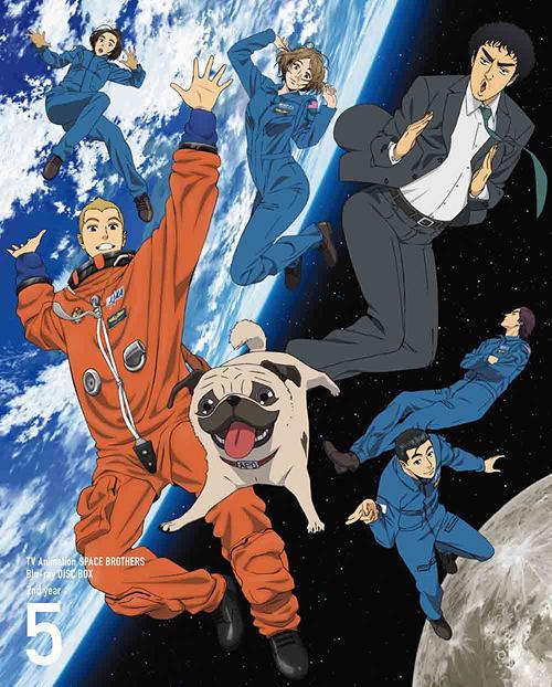 宇宙兄弟 Blu-ray DISC BOX 2nd year 5 [完全生産限定版] [Blu-ray] / アニメ