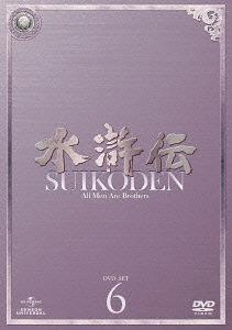 送料無料選択可 購買 水滸伝 ◆高品質 DVD-SET DVD TVドラマ 6