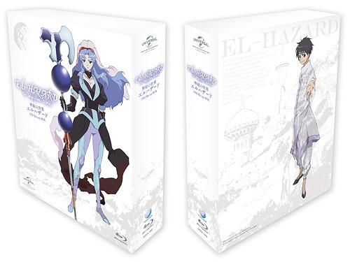 神秘の世界 エルハザード OVA 1stシリーズ Blu-ray BOX [2Blu-ray+4CD] [初回限定生産][Blu-ray] / アニメ