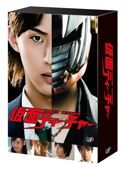 仮面ティーチャー DVD-BOX 豪華版 [初回限定生産][DVD] / TVドラマ