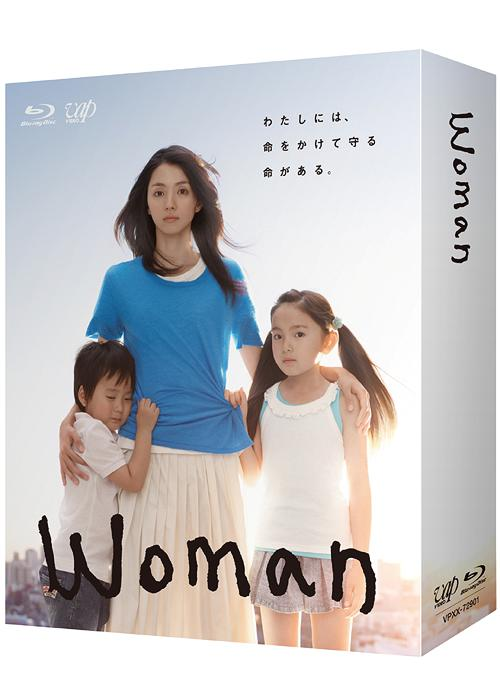 Woman Blu-ray BOX[Blu-ray] / TVドラマ