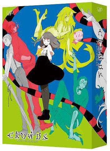 GATCHAMAN CROWDS Blu-ray BOX[Blu-ray] / アニメ